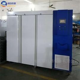 LHS-2000F步入式恒温恒温培养箱实验室设备
