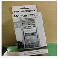MC-160SAexotek温度计