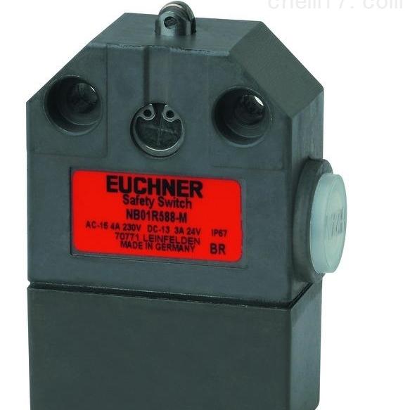 Euchner安士能开关德国