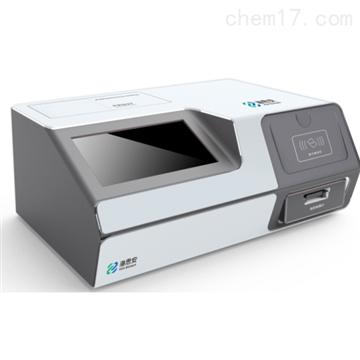 HSA-YF201单通道免疫定量分析仪