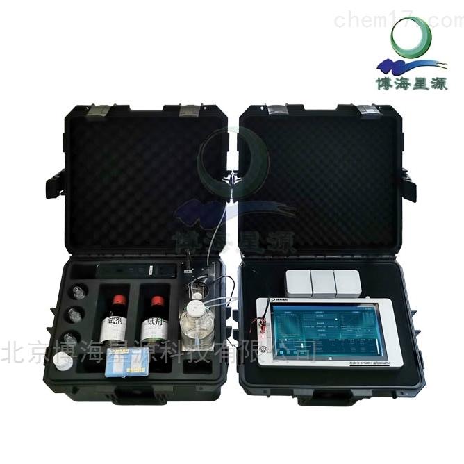 便携式全自动紫外测油仪可手持测量