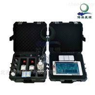 UV910便携式全自动紫外测油仪可手持测量
