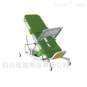 AQL-01型牵引床/电动起立床(儿童款)