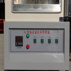沥青薄膜烘箱结构特点