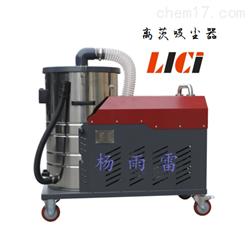 XBK-1500-30L厂房吸灰尘离茨吸尘器
