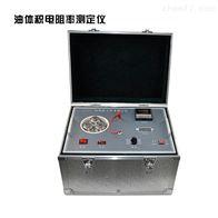 DL2011全自動電阻率測定儀