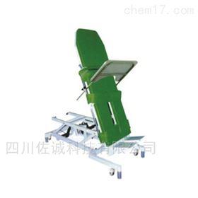 AQL-04型电动型起立床/牵引床