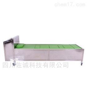 AXZ-IA型熏蒸治疗机(数码操作)