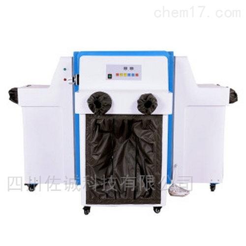 AXZ-IB型熏蒸治疗机(三人手足)