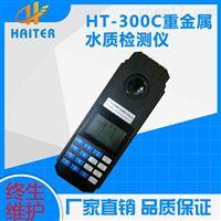 HT-300C便携式多参数重金属离子水质测定仪