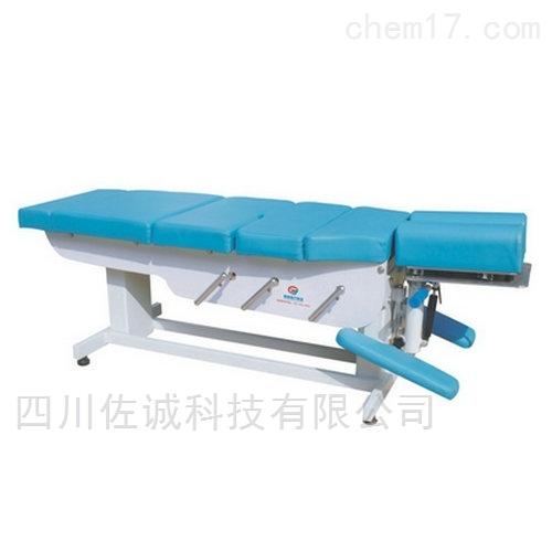 GJT-SFC-IA型脊椎整形手法床/牵引床