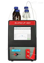 JP-3001双光束核酸蛋白检测仪