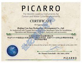 picarro分析仪及零配件安装、培训和维护服务