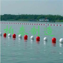 FQ300警示拦截塑料浮球水上警示线浮筒