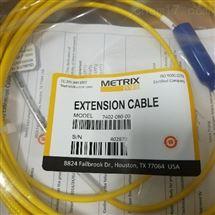 7402-080-00美国Metrix迈确延伸线缆