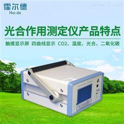 HED-GH30植物光合仪