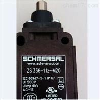 ZS 336-11Z-M20德国施迈赛SCHMERSAL位置开关