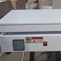 BGG-3.6可调温式电热板 数字显示