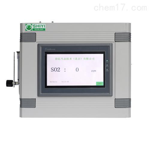 单气体分析仪