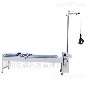 HJY-II型电动颈腰椎治疗牵引床