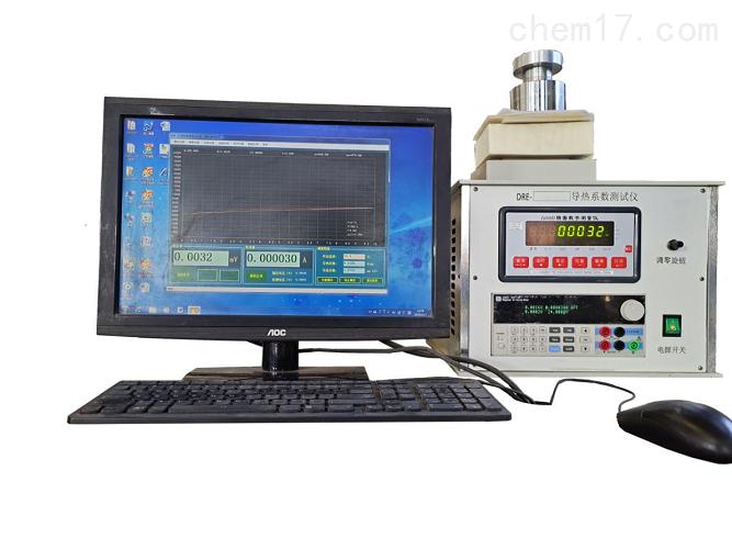 低导热材料快速法导热系数测试仪