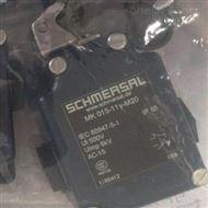 MK 015-11y-M20德国施迈赛SCHMERSAL位置开关