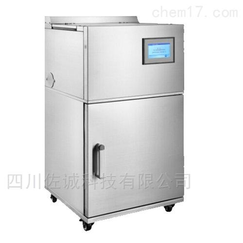 HL-120型智能蜡饼制作恒温系统/蜡疗机