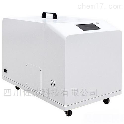 HL-500型融蜡仪/蜡疗机