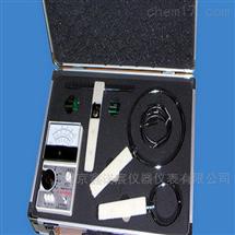 XNC-RJ-2高频电磁场强仪