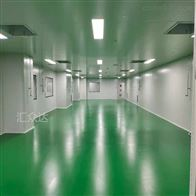 HZD(日照)医疗实验室完工检测