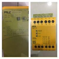 优势览;PILZ皮尔兹安全传感器263182