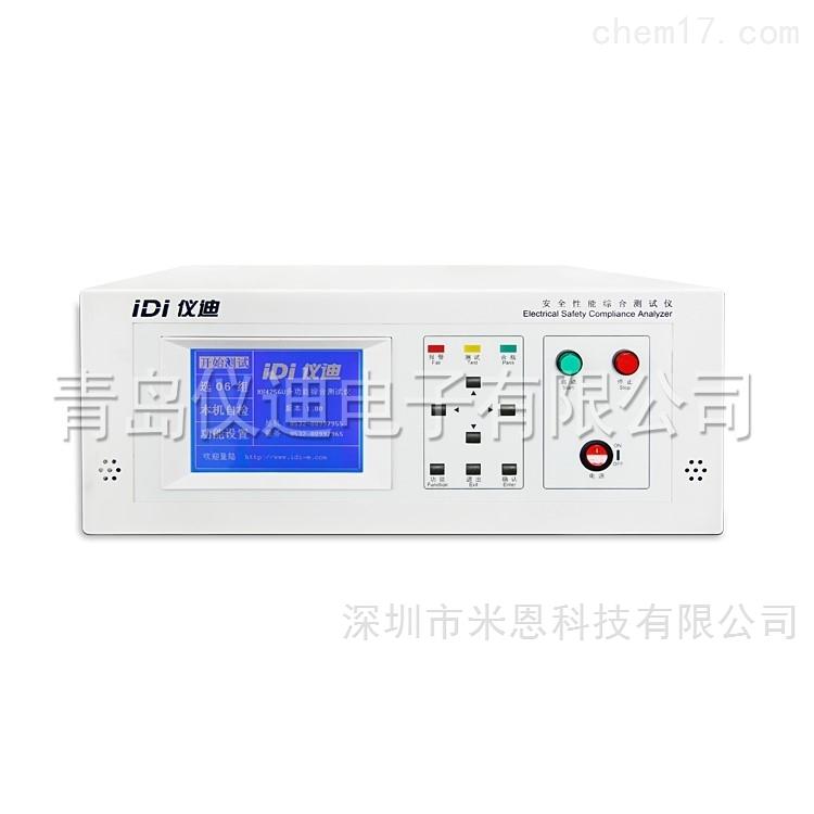 米恩科技仪迪MN425XU/XAU安规测试仪