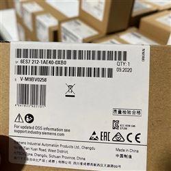 6ES7212-1AE40-0XB0阿勒泰西门子S7-1200PLC模块代理商