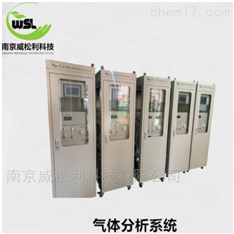 cems氮氧化物气体分析仪系统价格