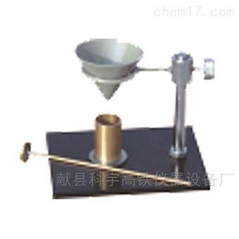 土壤自由膨胀率测定仪