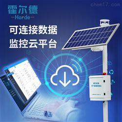 微型空气监测系统