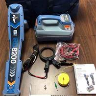 RD7200英国雷迪RD8200地下管线探测仪