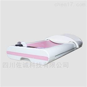 HGM-3020型超声波婴儿秤/身高体重测量床