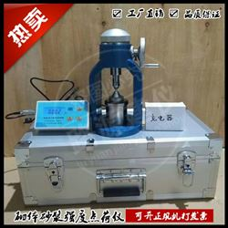 DH-2000砌體砂漿強度點荷儀