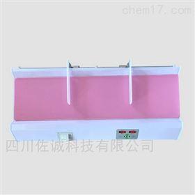 HGM-3000型婴儿秤/身长体重测量床