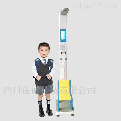SY-E17D型超声波儿童身高体重测量仪