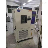 湖北省武汉市可程式恒温恒湿试验箱价格