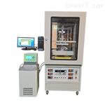 DRH-ZD-300全自动导热系数 测试仪