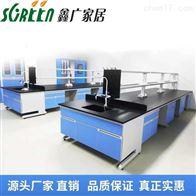 鑫广山东钢木实验台,桌子试验边台实验家具设备
