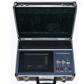 供应新款高压路灯电缆故障测试仪