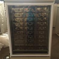 胶砂HBY-64型水泥试件恒温水养护箱