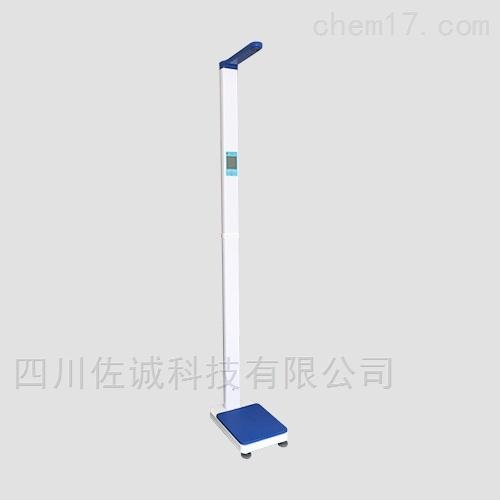 HGM-600型超声波身高体重测量仪