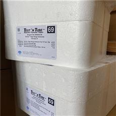 美國HACH哈希高量程氨氮試劑2606945-CN