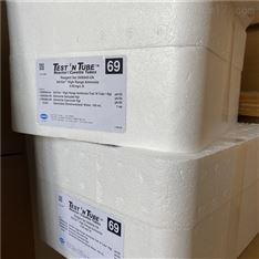 美国HACH哈希高量程氨氮试剂2606945-CN