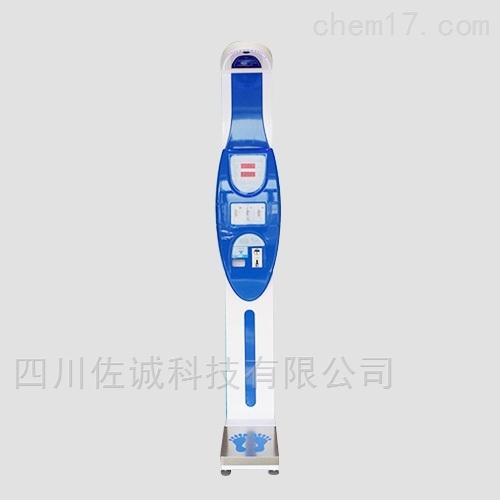 HGM-18型超声波投币身高体重测量仪